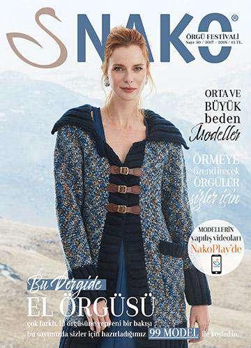 Журнал NAKO №30