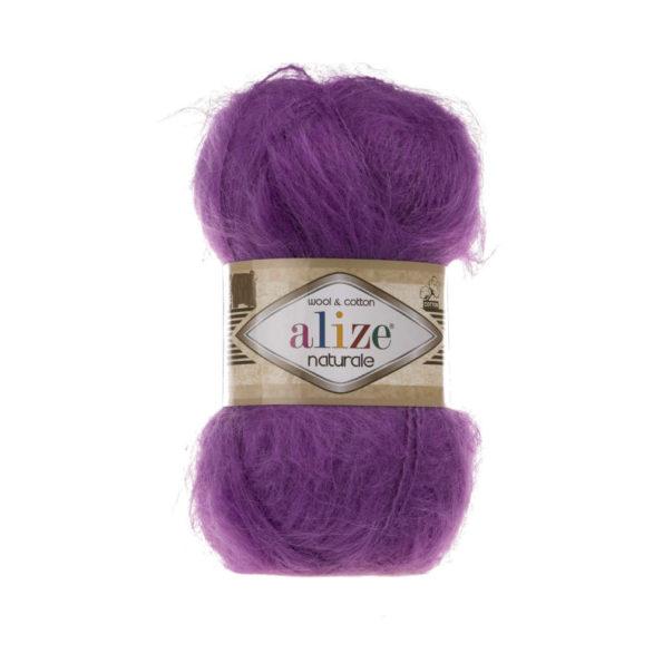 206 пурпурный