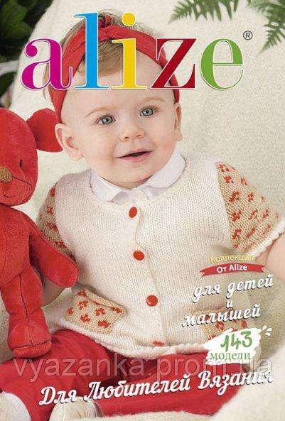 Журнал ALIZE № 19